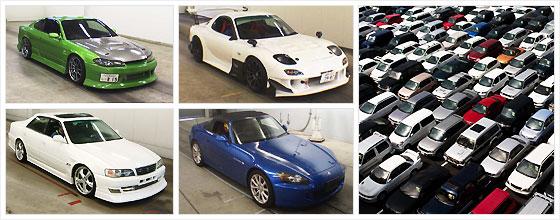 Авто с японских аукционов