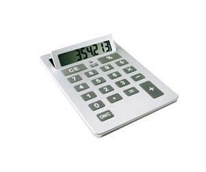 Как открыть магазин калькуляторов?
