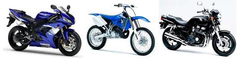 Сколько стоят мотоциклы?