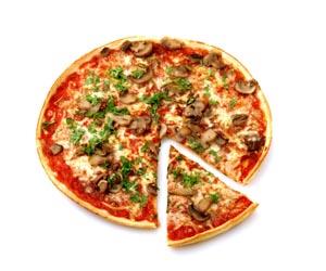 Месторасположение пиццерии