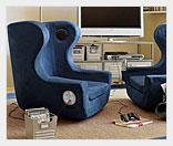 Кресло для меломанов