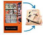 автомат по продаже газет