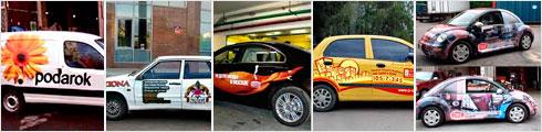 Рекламные кампании на транспорте