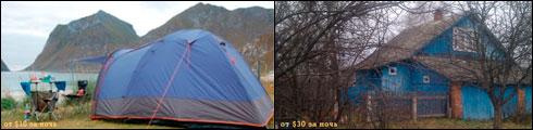 палатка в арктической области и домик в деревне