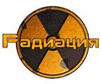 Бизнес на измерении радиации