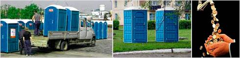 заработок на мобильных туалетах