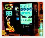 Автомат по продаже черной осетровой икры
