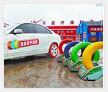 Радужные шины для автомобилей
