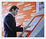 Уникальная идея - кредитный автомат