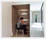 Проект тихого офиса