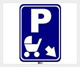 Стоянка для детских колясок как бизнес