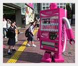 Необычные торговые автоматы. Часть 3