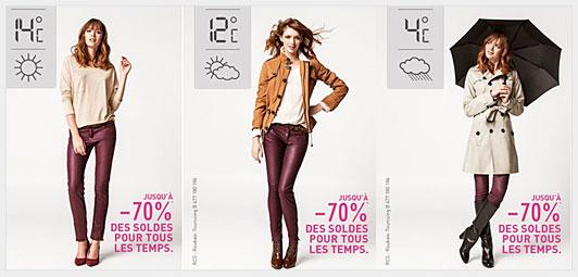 Метео реклама в сфере торговли одеждой