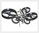 Воздушный велосипед