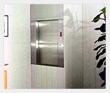 Установка кухонного лифта в отеле