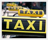 обзор необычных идей такси