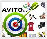 Как эффективно продавать на Avito?