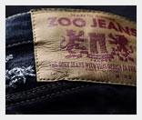 Рваные джинсы, созданные животными
