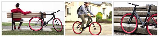 Самый безопасный велосипед