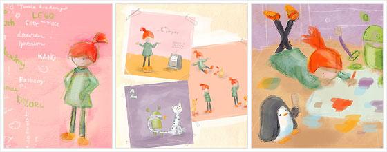Примеры страниц книги Hello Ruby