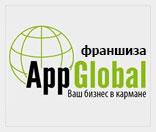 Франшиза AppGlobal