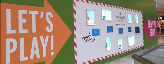 Интерактивный баннер для открывающегося магазина