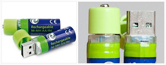 Батарейки с зарядкой от USB
