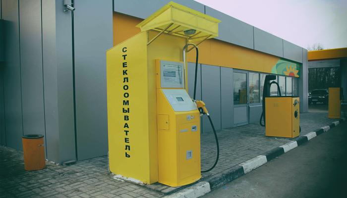 Автомат для продажи незамерзайки