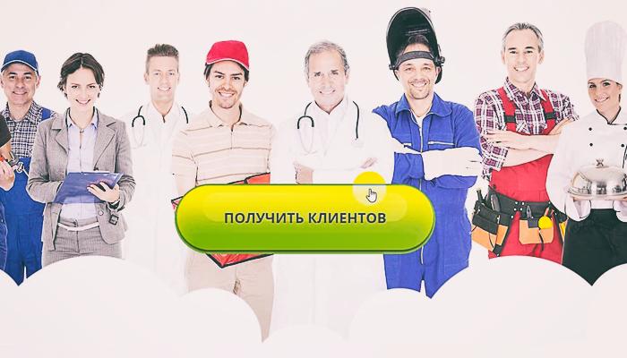Сервис Pozvonim.com